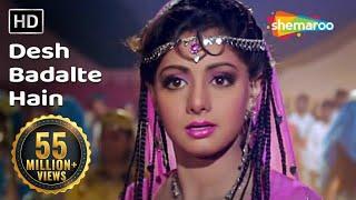 Desh Badalte Hain (HD) | Banjaran Songs | Rishi Kapoor