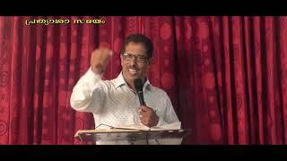 psalms 51 malayalam message - Kênh video giải trí dành cho thiếu nhi