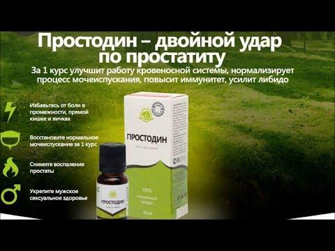 youtube IronProst (ИронПрост) - средство от простатита