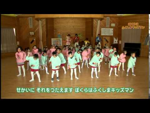 Chikatsu Kindergarten