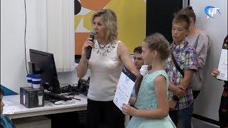 В новгородском кванториуме отметили выпускной и подвели итоги работы