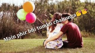 Phir Bhi Tumko Chahunga Lyrics Tum mere ho iss pal mere