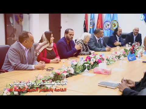 فيديو بوابة الوسط | 6 قرارات مهمة لحكومة الوفاق الوطني