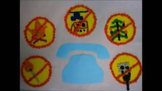 Работа воспитанников  КГКУ Детский дом № 21 с. Хурба конкурс Мы за безопасное будующее