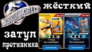 Jurassic World Динозавры прохождение Эпизод #26.Игры Динозавры Юрский Мир.Dinosaurs walkthrough game