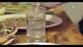 Ένα τραπέζι Ελλάδα 1/3/2015 στον Βόλο