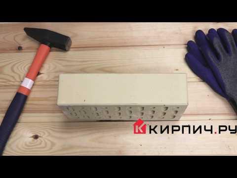 Кирпич облицовочный слоновая кость одинарный гладкий М-175 Терекс – 2