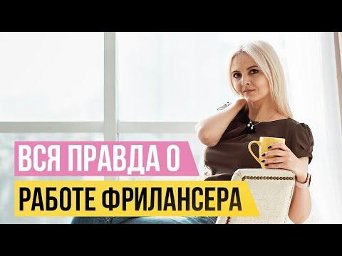 Российский брокер бинарных опционов с минимальным депозитом