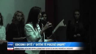 Edicioni i dyte i Diteve te poezise Shqipe, perkujtohet jeta dhe vepra e Sefer Selimit