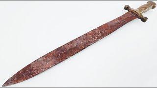 Rusty Sword Restoration - Famous Gladius