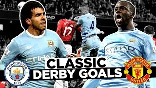 BEST EVER MANCHESTER DERBY GOALS! | Man City v Man United 1969-2017