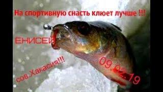 Рыбалка в хакасии где лучше