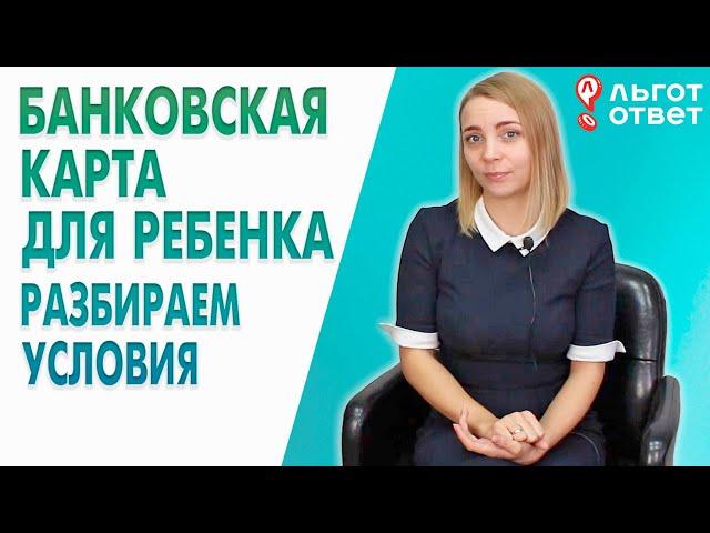 ОПИСАНИЕ-ВИДЕО
