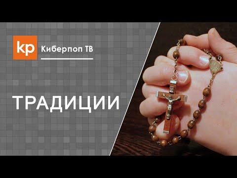 Мое отношение к православию церкви