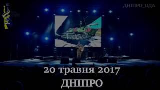 Пісні, народжені в АТО - ПІСНІ, НАРОДЖЕНІ В АТО 2017