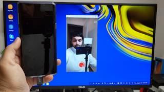 تجربة الدكس بالأسلاك جالكسي نوت ناين Galaxy Note 9 DEX