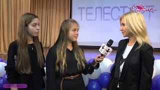 Наталья Назарова о конкурсе «Телестарт»