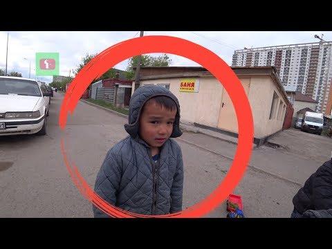 Реакция детей на БЕСПЛАТНЫЙ ПОДАРОК на улицах Казахстан
