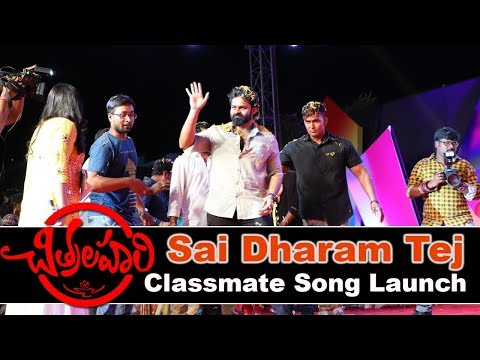Sai Dharam Tej Speech at Classmates Song Launch