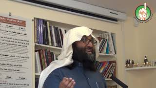Reflecting Upon The Qur'an by Ustadh Rashed Al-Madani