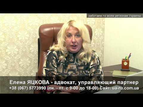 Адвокат Дунаевцы  Реализация права завещательного отказа