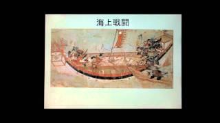 中高生の日本国際史元寇4