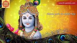 Shree Krishna Bhakti Dham - Nand Nandan Ghanshyam With Lyrics by Anup Jalota