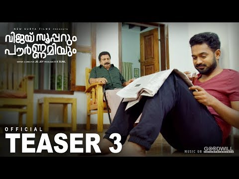 Vijay Superum Pournamiyum - Movie Trailer Image