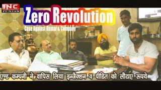 Zero Revolution | Kumar & Company | Case Resolved