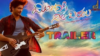 Minchaagi Nee Baralu Official Trailer