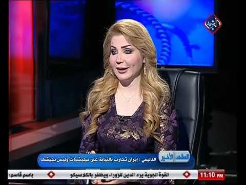 شاهد بالفيديو.. المشهد الاخير / التصعيد الامريكي - الايراني يرهن مستقبل العراق