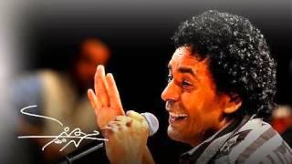 اغاني حصرية Mohamed Mounir - Shagar El Lamoon تحميل MP3