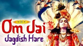 OM JAI JAGDISH HARE AARTI  POPULAR SHRI VISHNU BHAJAN