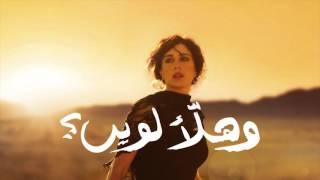 تحميل اغاني مجانا Khaled Mouzanar - Kyrié Allah   خالد مُزَّنَر- كيريا الله