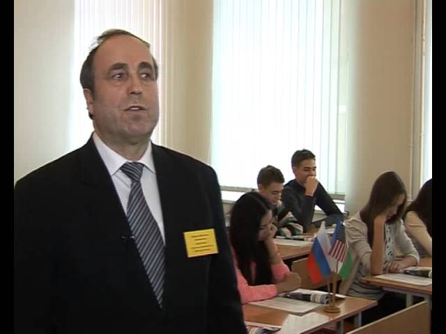 Американо-Башкирский Интерколледж фото 3
