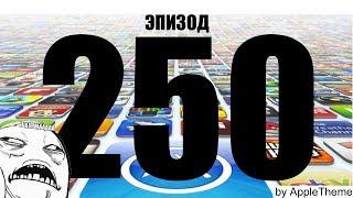 Лучшие игры для iPhone и iPad (250) УБИВАЛКИ ВРЕМЕНИ