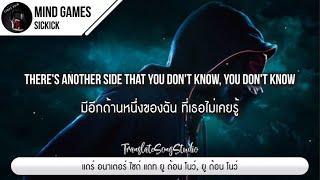 แปลเพลง Mind Games - Sickick