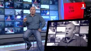 Информационная война 10 ноября об информационных диверсиях против Крыма