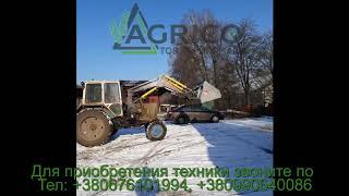 Фронтальный погрузчик 4.6 м на МТЗ цена купить в Бердянске от компании Агрикомаш ООО - видео