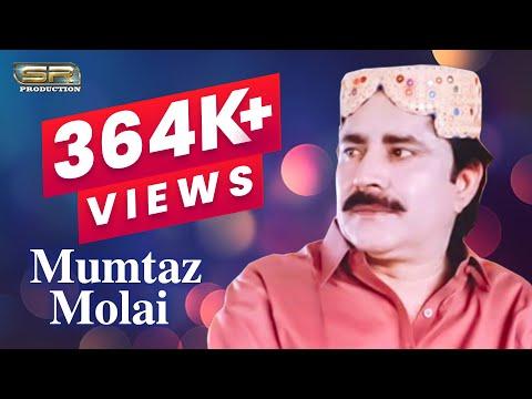 Download Pehnjan Khan Parawa By Mumtaz Molai New Eid Album