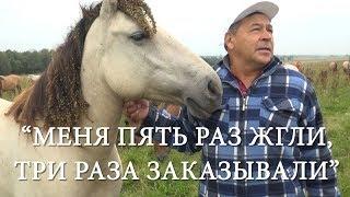 """Хасан Идиятуллин: """"Меня пять раз жгли, три раза заказывали"""""""
