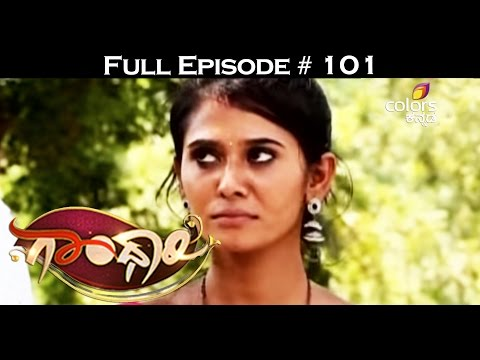 Gandhari--19th-April-2016--ಗಾಂಧಾರಿ--Full-Episode
