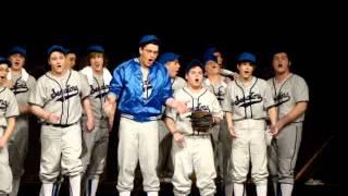 We've got Heart..... Damn Yankees