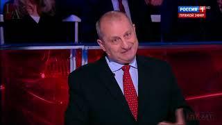 Жесткая оговорка Якова Кедми на Вечере с Соловьевым