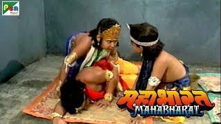 कैसे आया भीम में 10,000 हाथियों का बल? | महाभारत (Mahabharat) | B. R. Chopra | Pen Bhakti - Download this Video in MP3, M4A, WEBM, MP4, 3GP
