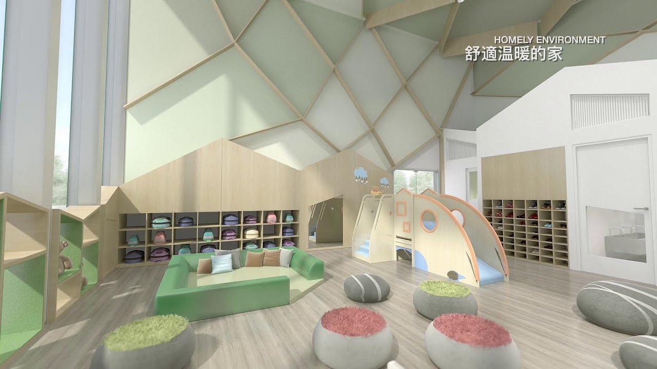 機場幼兒園 PreSchool 3D動畫