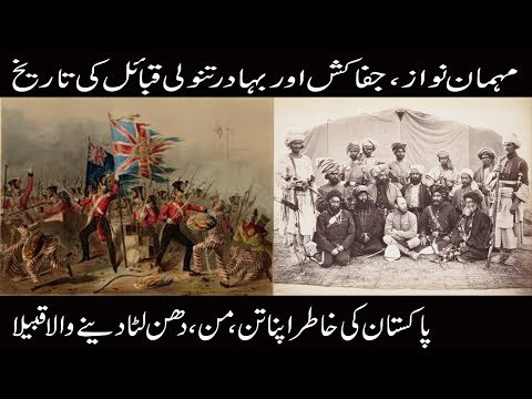 Tanoli history in urdu || Tanoli history || True Righter