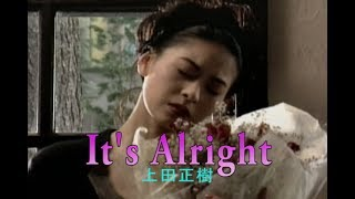 It's Alright (カラオケ) 上田正樹