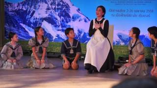 Do-Re-Me in Thai from Sound of Music (ดาว ณัฐภัสสร as Maria)