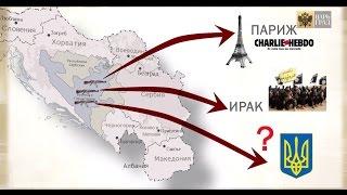 Республика Сербская предотвратила поставку оружия Киеву